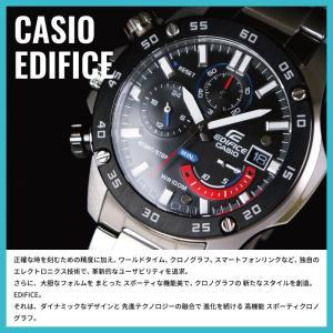 日本未発売!CASIO カシオ EDIFICE エディフィス...