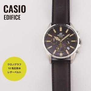 CASIO カシオ EDIFICE エディフィス EFV-510L-5A ブラウン 腕時計 メンズ 即納|newest