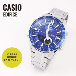 7054ea543f CASIO カシオ EDIFICE エディフィス EFV-C100D-2A ブルー×シルバー 腕時計 メンズ 送料無料 ...