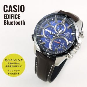41addf4bab CASIO カシオ EDIFICE エディフィス EQB-501XBL-2A ネイビー×ダークブラウン 腕時計 メンズ  ...