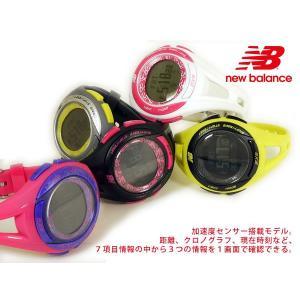 New Balance ニューバランス 腕時計 ランニングウォッチ EX2-903-005 パープル×ピンク ミドルサイズ 正規品|newest|04