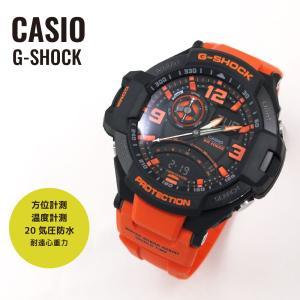 CASIO カシオ G-SHOCK G-ショック SKY COCKPITスカイコックピット GA-1000-4A ブラックー×オレンジ 海外モデル 腕時計 即納