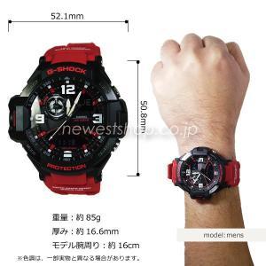CASIO カシオ G-SHOCK G-ショック SKY COCKPIT スカイコックピット GA-1000-4B ブラック×レッド 海外モデル 腕時計 即納|newest|02