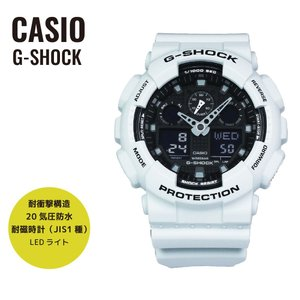 CASIO カシオ G-SHOCK Gショック GA-100L-7A ブラック×ホワイト 海外モデル メンズ 腕時計 送料無料 即納