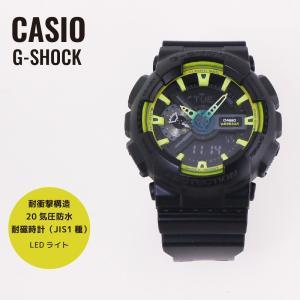CASIO カシオ G-SHOCK ジーショック GA-110LY-1A ブラック×グリーン 腕時計 メンズ 送料無料 即納|newest