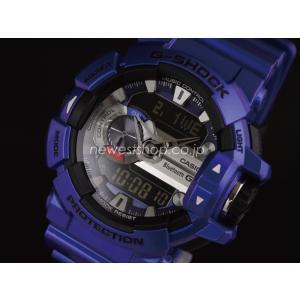 CASIO カシオ G-SHOCK G-ショック G'MIX ジーミックス GBA-400-2A ブルー 海外モデル 腕時計 即納|newest