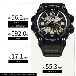 CASIO カシオ G-SHOCK G-ショック MUDMASTER マッドマスター GG-1000-1A3 腕時計 海外モデル|newest|02