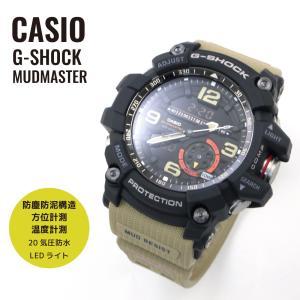 CASIO カシオ G-SHOCK G-ショック MUDMASTER マッドマスター GG-1000-1A5 腕時計 海外モデル 即納|newest