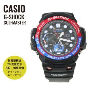 CASIO カシオ G-SHOCK G-ショック GULFMASTER ガルフマスターシリーズ GN-1000-1A ブラック 海外モデル 腕時計