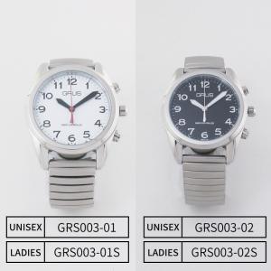 【ラッピング無料】GRUS グルス 音声で時刻を知らせるボイス電波腕時計 トーキングウォッチ  GR...