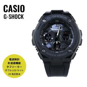 CASIO カシオ G-SHOCK G-ショック G-STEEL Gスチール GST-W100G-1B ブラック 腕時計 海外モデル 即納|newest