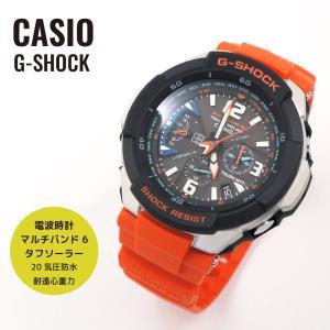 CASIO カシオ G-SHOCK ジーショック Gショック 腕時計 SKY COCKPIT スカイコックピット GW-3000M-4A ブラック×オレンジ 海外モデル 即納