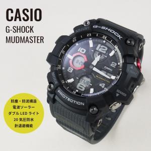 CASIO カシオ G-SHOCK G-ショック MUDMASTER マッドマスター 電波ソーラー GWG-100-1A8 ブラック×グレー 腕時計 メンズ 即納
