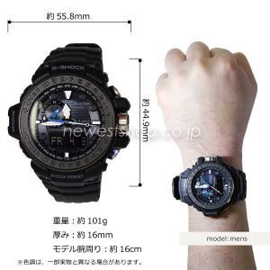 CASIO カシオ G-SHOCK Gショック GULFMASTER ガルフマスター GWN-1000C-1A ブラック×ブルー 海外モデル 腕時計|newest|02