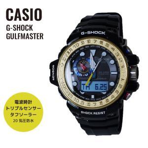 CASIO カシオ G-SHOCK Gショック GULFMASTER ガルフマスター GWN-1000F-2A ブラック×ネイビー 海外モデル 腕時計 即納