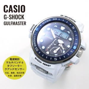 CASIO カシオ G-SHOCK Gショック GULFMASTER ガルフマスター GWN-Q1000-7A ブラック×ライトグレー 海外モデル メンズ 腕時計 即納 newest