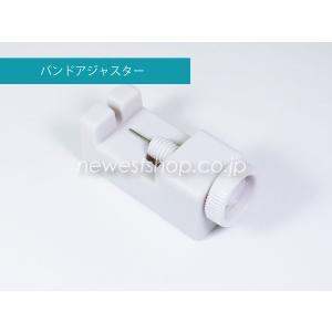 腕時計用工具 ベルト調整工具 ピンタイプ専用 kougu-WH ベルト調節が簡単 メール便対応 即納|newest