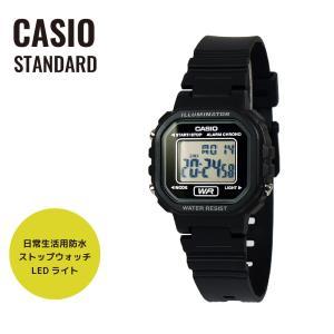 CASIO カシオ BASIC ベーシック LA-20WH-1A ブラック レディース 海外モデル 腕時計 メール便に限り送料無料 即納