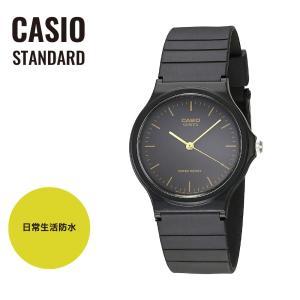5倍ポイント!CASIO カシオ チプカシ 腕時計 Classic クラシック MQ-24-1E ブ...