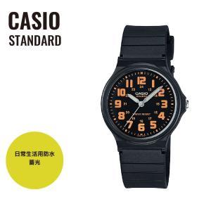 CASIO カシオ チプカシ STANDARD スタンダード MQ-71-4B ブラック×オレンジ 海外モデル 腕時計 ユニセックス メール便に限り送料無料 即納