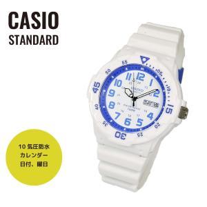 CASIO カシオ チプカシ STANDARD スタンダード MRW-200HC-7B2 ホワイト×ブルー メンズ 海外モデル 腕時計 メール便に限り送料無料 即納