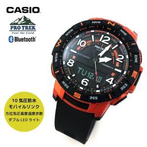 5倍ポイント!CASIO カシオ プロトレック スマートフォンリンク・歩数計測機能 PRT-B50-...
