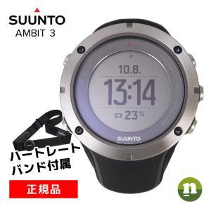 【ラッピング無料】国内正規品 SUUNTO スント Ambit3 PEAK SAPPHIRE HR ...