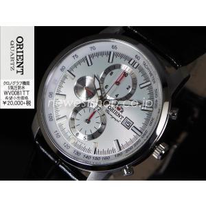ORIENT オリエント WORLD STAGE Collection ワールドステージコレクション WV0081TT シルバー×ブラウン メンズ 腕時計|newest