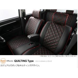 Clazzio クラッツィオ シートカバー キルティング トヨタ アクア ETB1062