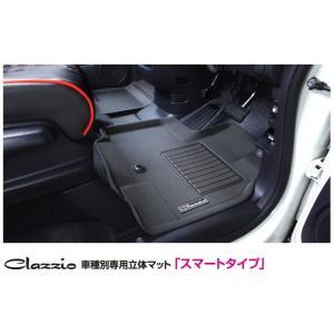 Clazzio クラッツィオ 車種別専用立体フロアマット 「スマートタイプ」 1台分セット ダイハツ ウエイク 品番:ED-6530|newfrontier
