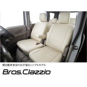 Clazzio クラッツィオ シートカバー New Bros ブロス クラッツィオ ダイハツ ムーヴキャンパス 品番:ED-6570 newfrontier