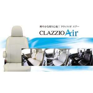 Clazzio クラッツィオ シートカバー CLAZZIO Air (エアー)  トヨタ プリウスα 品番:ET-1133 newfrontier