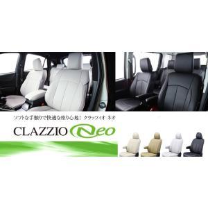 Clazzio クラッツィオ シートカバー Clazzio NEO (ネオ) トヨタ プリウスα 品番:ET-1133 newfrontier