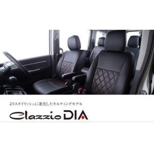 Clazzio クラッツィオ シートカバー DIA ダイア トヨタ プリウスα 品番:ET-1605 newfrontier