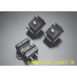 NISMO ニスモ エンジンマウント 11220-RS585 R32 2WD F側|newfrontier