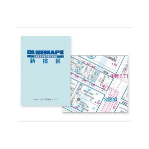 ゼンリン土地情報地図  ブルーマップ 新潟市西区 新潟県 出版年月201705 15107040F ...