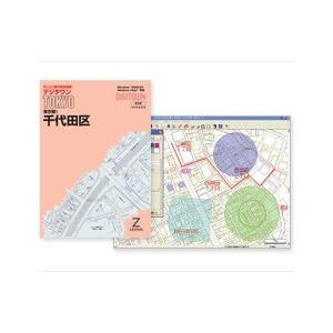 360度あらゆる角度でのスムーズスクロール、広域地図から詳細な住宅地図までの無段階ズームアップ・ダウ...