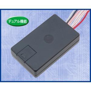 VISION 5ポイント・ループセンサー&(+/−)トリガーコンバータ 【318-085】|newfrontier
