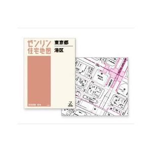ゼンリン住宅地図 B4判 海陽町 201810 36388010E 徳島県