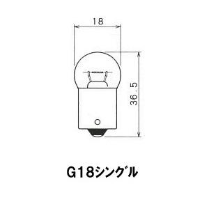 扶桑電機工業(フォーカス) 自動車用電球 【業務用10個入り】A2251 newfrontier