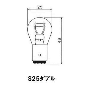 扶桑電機工業(フォーカス) 自動車用電球 【業務用10個入り】A3350V newfrontier