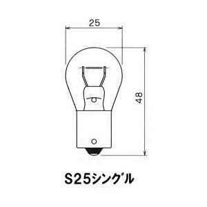 FOCUS 自動車用電球 【業務用10個入り】 【カラーバルブ】A3653NA newfrontier
