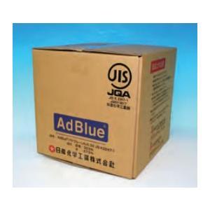 AdBlue アドブルー 20L ・ 尿素SCRシステム専用尿素水溶液 ・ 安心と信頼の国内製「日産化学」ブランド newfrontier