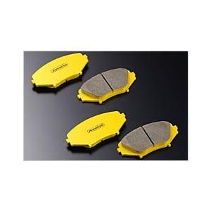 <欠品中 1/下>AutoExe オートエグゼ ブレーキパッド スポーツ リア MSE520W RX-8 SE3P|newfrontier