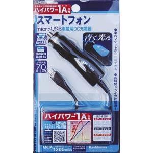 カシムラ DC充電器 ハイパワー1A ブルーLED microUSB  [AJ-355]|newfrontier