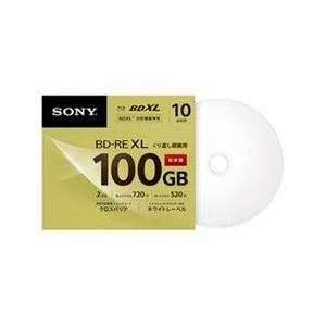 <欠品 未定>☆ソニー 2倍速BD-RE XL 10枚パック 100GB ホワイトプリンタブル 10BNE3VCPS2|newfrontier