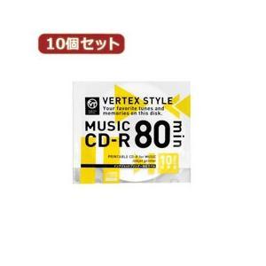 ☆【10個セット】 VERTEX CD-R(Audio) 80分 10P インクジェットプリンタ対応(ホワイト) 10CDRA.80VX.WPX10|newfrontier