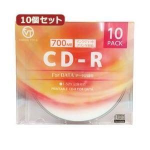 ☆【10個セット】 VERTEX CD-R(Data) 1回記録用 700MB 1-52倍速 10P インクジェットプリンタ対応(ホワイト) 10CDRD.700MBCAX10|newfrontier