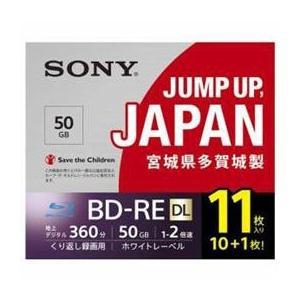 <欠品 未定>☆ソニー BD-RE ビデオ用ブルーレイディスク くり返し録画用 50GB 2倍速 11枚入 11BNE2VPPS2|newfrontier