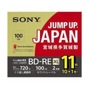 <欠品 未定>☆ソニー BD-RE ビデオ用ブルーレイディスク くり返し録画用 100GB 2倍速 11枚入 11BNE3VNPS2|newfrontier